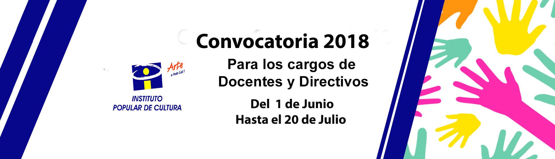 convocatoria2018B
